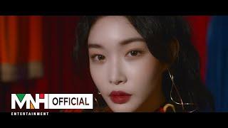 Download 청하 (CHUNG HA) - ″벌써 12시 (Gotta Go)″ Music Video Video
