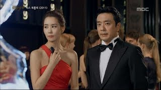 Download Happy Time, Masterpiece Theater #14, 명작극장 20130728 Video