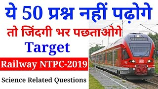Download Railway Group D & ALP Science GK | जरूर देखें | 4apki Success Video