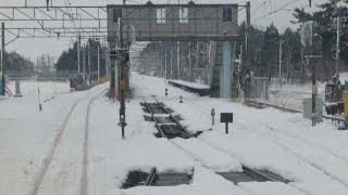 Download Japan Trains: Driver's cab view, Aomori - Kanita, 31Dec14 Video