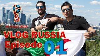 Download Vlog Zanga crazy mondial Russia 2018 ep (1) - حلقة الاولى فلوج زنقة كريزي روسيا - 2018 Video