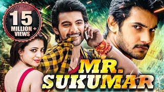 Download Mr. Sukumar (Sukumarudu) 2017 Full Hindi Dubbed Movie | Aadi, Nisha Agarwal | Telugu To Hindi Dubbed Video