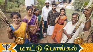 Download Maatu Pongal #Nakkalites Video