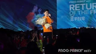 Download EmilianoCyrus|EC一平 age10 witnessed the glory of the Frog Prince return, China 22Apr2019 Video