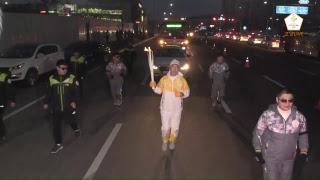 Download 2018 평창 동계올림픽대회 성화봉송 생중계-79일차(PyeongChang 2018 Olympic Torch Relay Live-Day79) Video