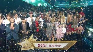 Download BLACKPINK - '불장난 (PLAYING WITH FIRE)' 1127 SBS Inkigayo : NO.1 OF THE WEEK Video