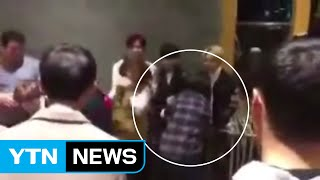 Download [연예뉴스] SNL 코리아 성희롱 논란 일파만파 / YTN (Yes! Top News) Video