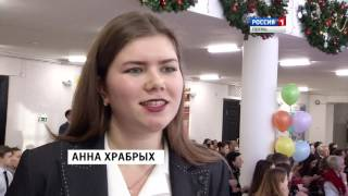 Download Герои нашего времени: Пермь благодарит добровольцев Video