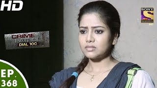 Download Crime Patrol Dial 100 - क्राइम पेट्रोल - Rajwadi Double Murder - Episode 368 - 17th January, 2017 Video
