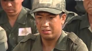 Download 삼청교육대 - 공포의 급식시간 Video