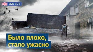 Download Мурманск: мусорное гетто полгода спустя Video