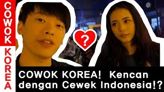 Download COWOK KOREA Kencan dengan Cewek Indonesia!? l Korea Vlog l COWOK KOREA Video