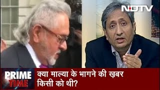 Download Prime Time: Was Anyone Aware of Mallya's Plans to Exit the Country? Video