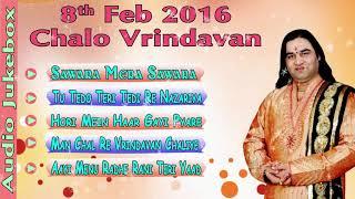 Download Shri Devkinandan Thakur Ji || Audio Song || Jukebox || 8 Feb Chalo Vrindavan Video