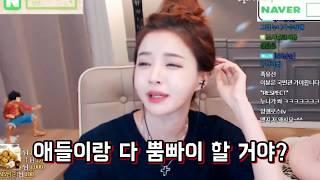Download 아레나 가실 멤버 구함★ Video
