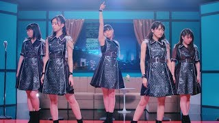 Download こぶしファクトリー『明日テンキになあれ』(Magnolia Factory[Let it be a fine day tomorrow])(Promotion Edit) Video
