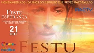 Download FESTU em Tupaciguara, MG Video