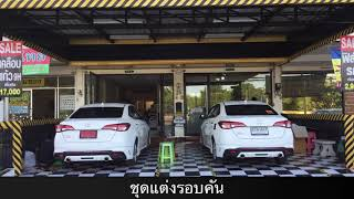 Download ศูนย์รวมชุดแต่ง Yaris Ativ 2017 - ขึ้นไป (4 ชิ้น) By : Hermes Chonburi Video