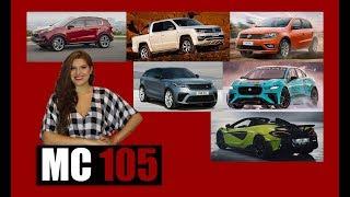 Download Mais uma multa para a Volkswagen - MC 105, com Camila Camanzi Video