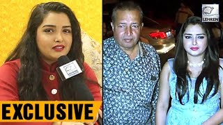 Download जानिए 'आम्रपाली दुबे' के परिवार के बारे में | Exclusive | Amrapali Dubey | Lehren Bhojpuri Video