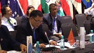Download China Country Statement, FAO APRC 34, 2018 Video
