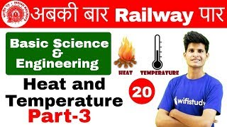 Download 9:00 AM - RRB ALP CBT-2 2018 | Basic Science and Engineering By Neeraj Sir | Heat and Temperature Video