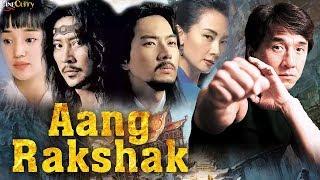 Download Aang Rakshak| Full Movie| Chinese Dubbed In Hindi |Chen Tung -Hus Jacky Chan | James Tien | Weag Pin Video