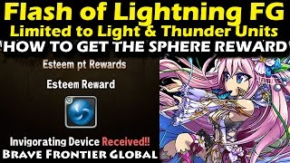 Download Flash of Lightning Frontier Gate - How To Get The Sphere Reward (Brave Frontier Global) Video