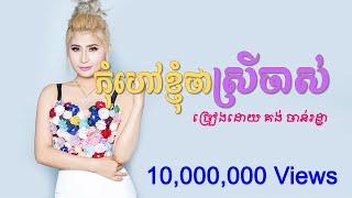លទ្ធផលឆ្នោត ខ្មែរ 15:45 Khmer lottery 12/09/2018