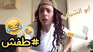 Download بدك العريس يطفش ؟ تعلموا مع هالفيديو   صدمة بالآخر Video