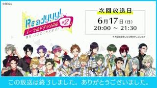 Download 公式生番組『Readyyy!』ゴー☆ルドチャンネル #2 ~僕ら〇〇にこたえます! Video
