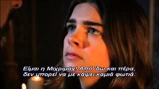 Download ΣΟΥΛΕ'Ι'ΜΑΝ Ο ΜΕΓΑΛΟΠΡΕΠΗΣ - Ε104 PROMO 5 GREEK SUBS Video