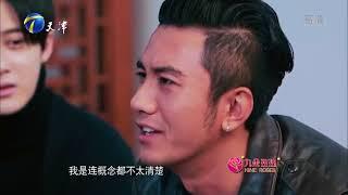 Download MIC男团与导师胡文阁不得不说的故事! Video