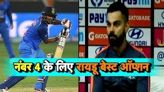 Download Virat Kohli Says Next 18 Matches Will Decide India's World Cup Campaign | Sports Tak Video