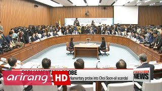 Download Presidential officials grilled during parliamentary probe into Choi Soon-sil scandal Video