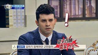 Download 새터민 강춘혁에게 듣는 믿기 힘든 탈북 이야기 '충격' 비정상회담 79회 Video