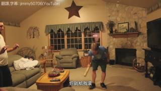 Download McJuggernuggets:瘋狂兒子把電視砸了!(中文字幕)(Psycho Kid Smashes TV) Video