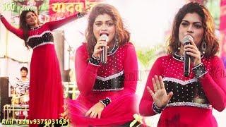Download New Bhojpuri Super Star Night By Nisha Dubey, Vapi Jagaran Program, Video