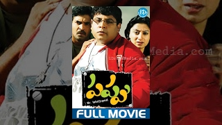 Download Pappu Telugu Full Movie | Krishnudu, Subbaraju, Deepika | Sapan Pasuparthi | Phani Kalyan Video
