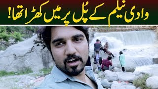 Download The bridge collapses in the Neelam Valley,30 Medical Students of Lahore fell into the river Video