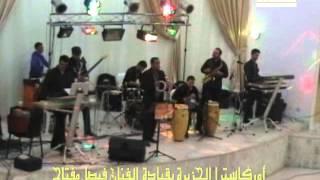 Download orchestre Jazira - part 4 - Sfax ( Faycel Meftah) Video