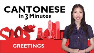 Download Learn Cantonese - Cantonese Greetings - How to Greet People in Cantonese Video