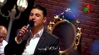 Download يارب أسمع صلاتي - ترنيم الأخ زياد شحاده Video