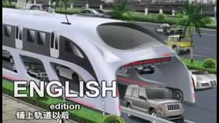 Download China straddling bus [English computer voice over] the only English copy Video