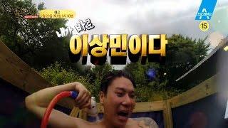 Download [예고] 탈북미녀 신은하의 '생생 샤워통' 채널A 잘살아보세 19회 Video