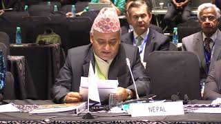 Download Nepal Country Statement to FAO APRC 34, 2018 Video