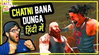 Download WWE 2k19 Hindi - Roman Reigns vs Braun Strowman - HiteshKS Video
