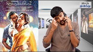 Download Thiruttu Payale 2 Review | Bobby Simha | Prasanna | Amala Paul | Susi Ganeshan | Selfie Review Video