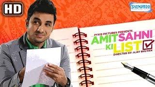 Download Amit Sahni Ki List (2014) HD - Latest Comedy Movie - Vir Das - Vega Tamotia - Kavi Shastri Video