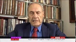 Download BBC Arabic Live - البث المباشر لتلفزيون بي بي سي عربي Video